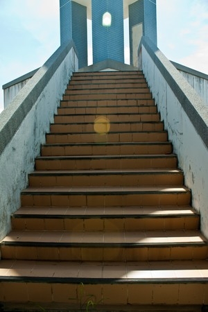 stairway to success photo
