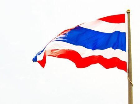 flag of Thailand photo