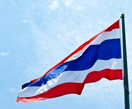 Thailand Stock Photo - 7794613