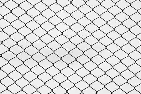 trespass: barrier