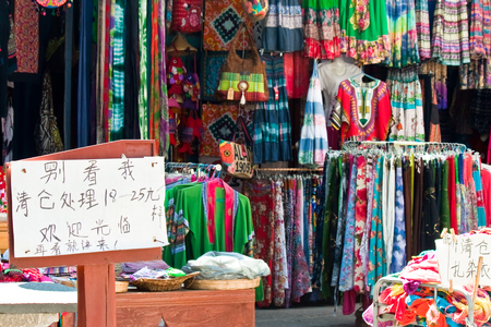 cloth market Editorial