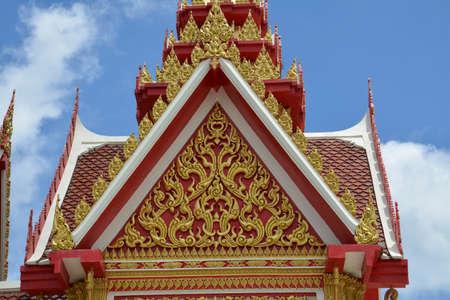 stripes: Thailand stripes