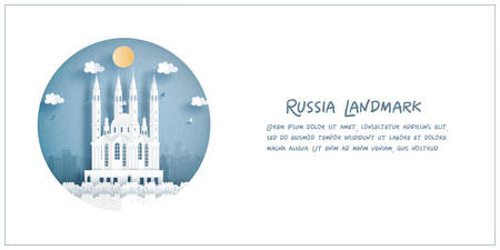World famous landmark of Russia with white frame and label. Travel postcard and poster, brochure, advertising Vector illustration.