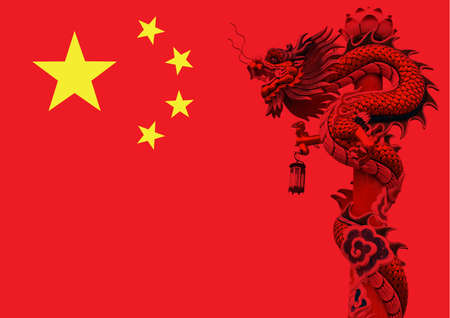 Chinese dragon flag  Rad and stars  Stock Photo