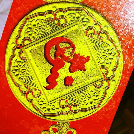 Chinese New Year AngPao with wish of fortune Stock Photo