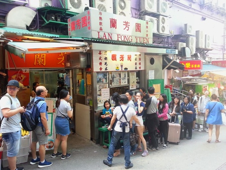 Famous Hong Kong Tea Restaurant Lan Fong Yuen Editorial