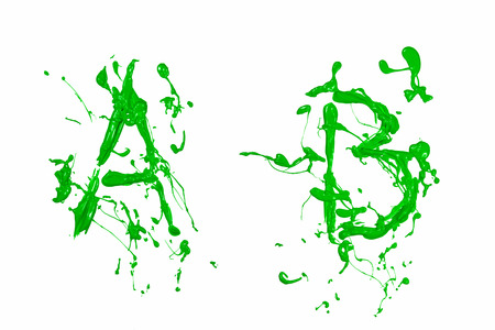 Letter a and b painted green