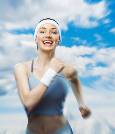 fitness motivation: girl in sport on the nature