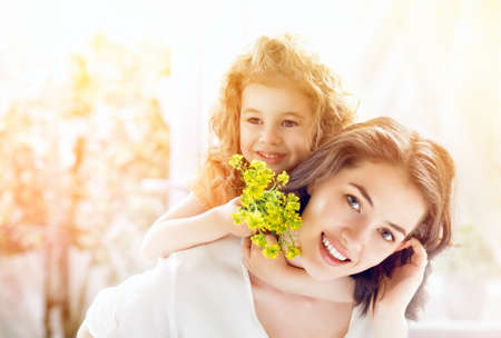 happy mother and child together Stock Photo - 29464427