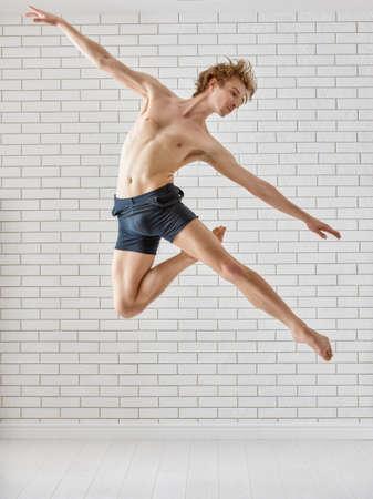modern ballet dancer on white background Stock Photo
