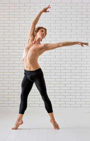 modern ballet dancer: modern ballet dancer on white background Stock Photo