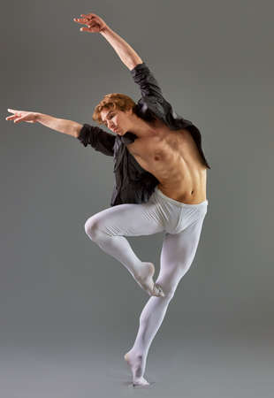danseuse: danseuse de ballet moderne sur fond gris