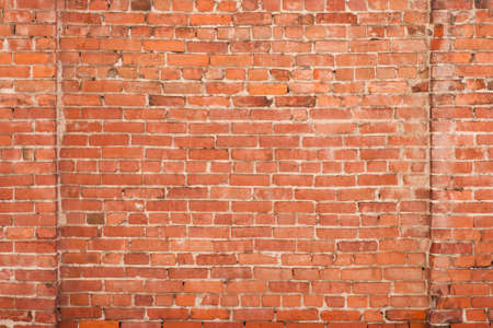 Red brick wall distressed framed Stock Photo - 9517886