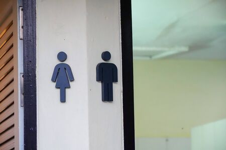 Toilet sign symbol man and woman in hotel. Stockfoto