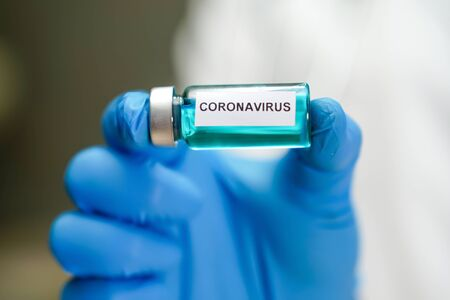 Novel Coronavirus (2019-nCoV) vaccine development medical for doctor use to treat pneumonia illness patients