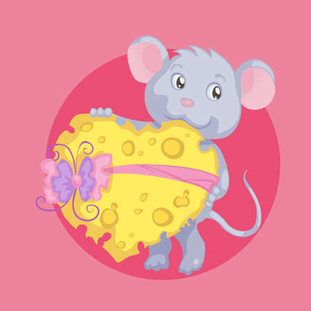 cartoon young mouse hold cheese-made big heart Vector