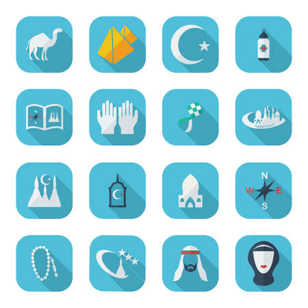 praying people: Flat concept, set modern design with shadow Ramadan icons Illustration