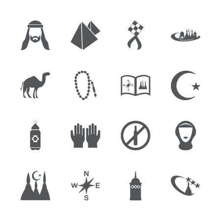 mohammad: Flat concept, set modern design with shadow Ramadan icons Illustration