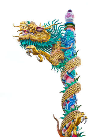 Chinese dragon statue isolated on white background photo