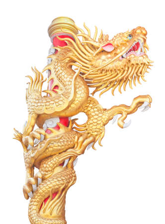 festival scales: Dragon statue isolated on white background Stock Photo