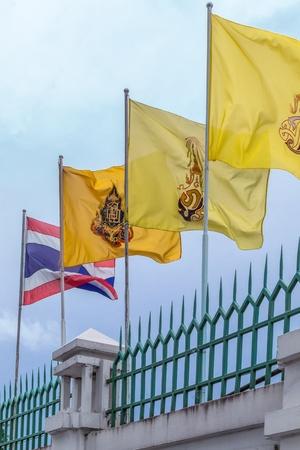 Thai national flag and chakri rama flag  photo