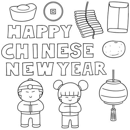 simple: vector set of chinese new year