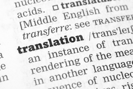 Dictionary definition of the word translation Stock Photo