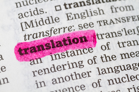 Dictionary definition of the word translation Standard-Bild