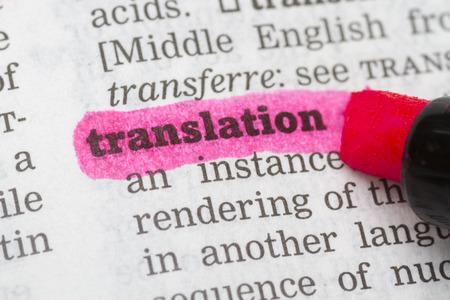 Woordenboek definitie van het woord vertaling