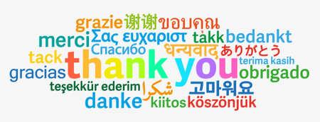 Bunte Danke Wort Wolke in verschiedenen Sprachen auf hellgrauem Hintergrund Standard-Bild - 99907490