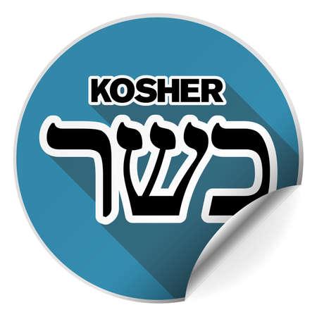 round KOSHER badge or sticker with hebrew script vector illustration