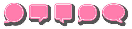 set of pink comic speech bubbles isolated on white background vector illustration  イラスト・ベクター素材