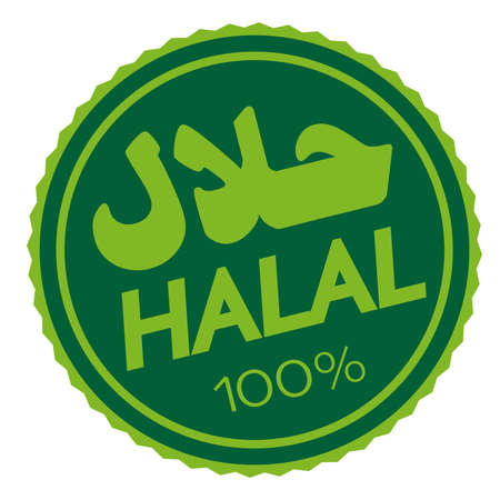 round green 100 percent HALAL badge or label with word halal in arabic script vector illustration