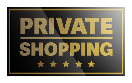 golden and black PRIVATE SHOPPING sign or sticker vector illustration