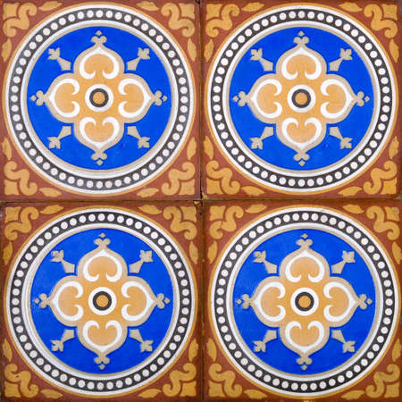 encaustic: A panel of four Victorian Arts & Crafts floor tiles dating around 1880