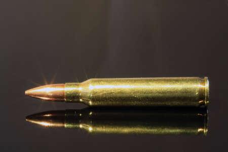 artillery shell: R5  AK-47 bala
