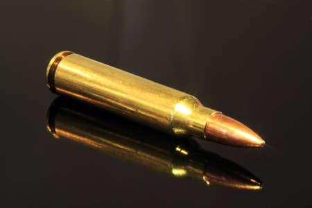 artillery shell: R5  AK-47 bullet