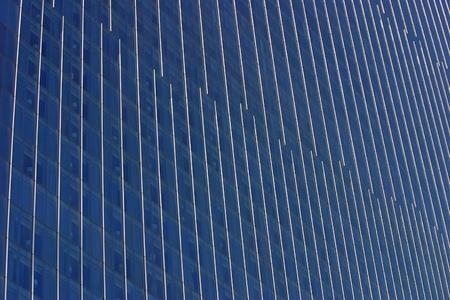 The windows of a modern hotel photo