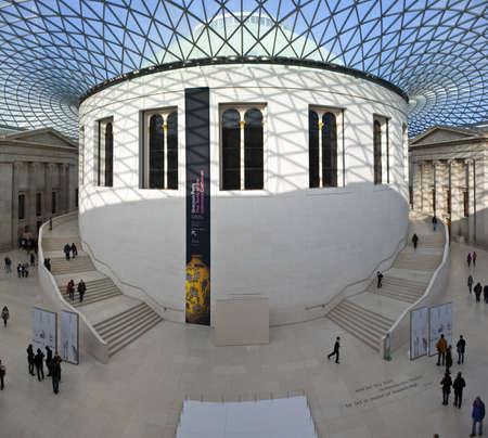 The British Museum in London