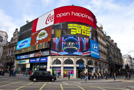 Piccadilly Circus Stock Photo - 12690128
