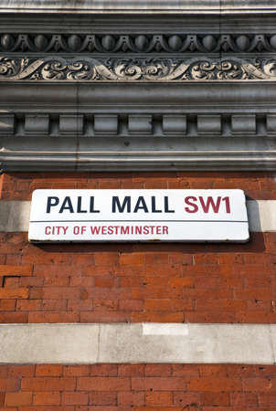 pall: Pall Mall in London