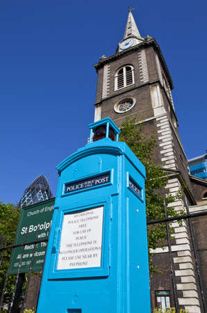 policing: A police box is a British telephone kiosk or callbox located in a public place for the use of members of the police, or for members of the public to contact the police.   This particular kiosk is situated in the city of London.