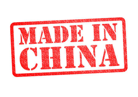 made in china: MADE IN CHINA Rubber Stamp over a white background