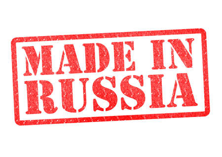 made in russia: MADE IN RUSSIA Rubber Stamp over a white background