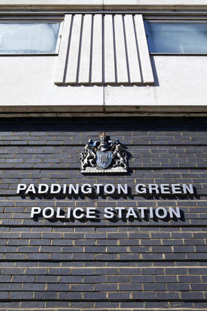 policing: Paddington Green Police Station in London  Stock Photo