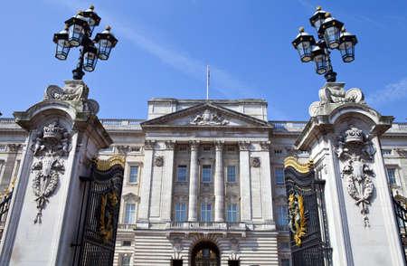 buckingham palace: Buckingham Palace in London