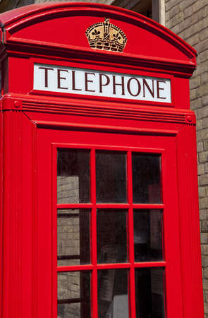 phonebooth: A red Telephone Box in London  Stock Photo