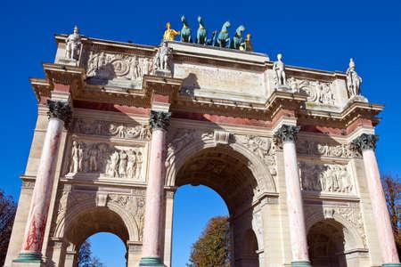 carrousel: The impressive Arc de Triomphe du Carrousel in Paris.