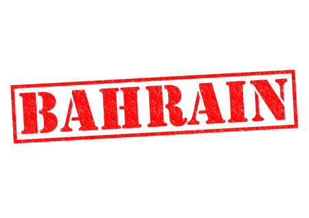 bahrain: BAHRAIN Rubber Stamp over a white background.
