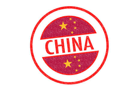 china stamps: Passport-style CHINA rubber stamp over a white background.
